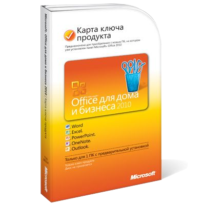 Офисное приложение Microsoft Office Home and Business 2010 32/64Bit Russian PC Attach Key PKC Microcase (T5D-00704)