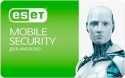 ESET Mobile Security для Android (1 ПК) лицензия на 1 год Базовая