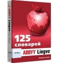 ABBYY Lingvo for Mac 1 ПК BOX